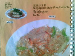 Singapore Noodles with prawns