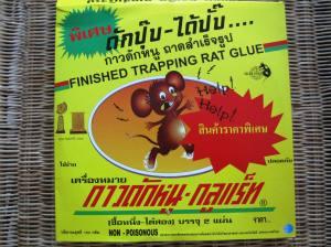 Anti Mouse Medicine